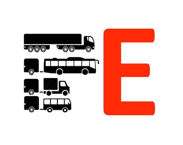 Patente E